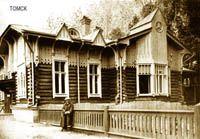 Хостел Дом охотника старая фотография